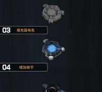 CGJOY NOX 游戏UI设计解秘 第三课 icon制作