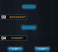 NOX 游戏UI设计解秘公开课 正式起航!